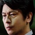 The Crimes That Bind-Mitsuhiro Oikawa.jpg