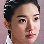 Grand Prince-Yoon Seo.jpg