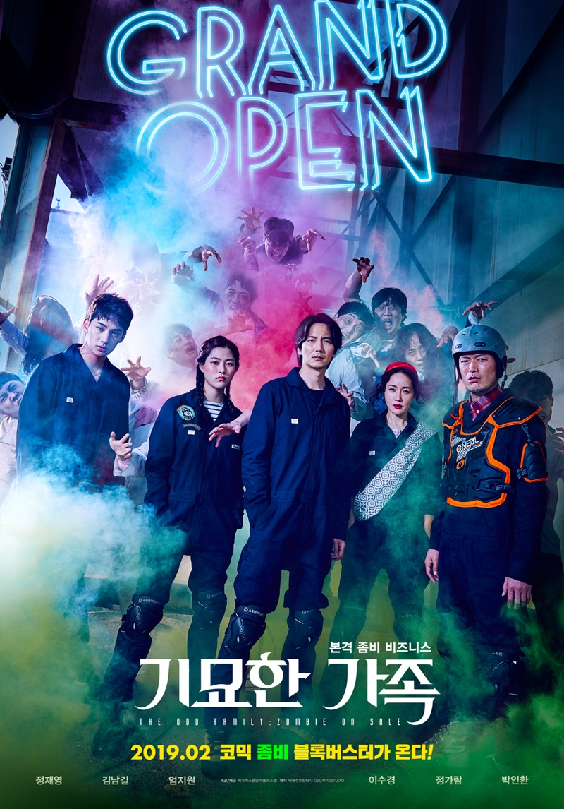 film Korea The Odd Family Zombie On Sale