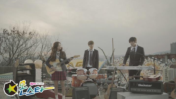 تقرير المسلسلات الكورية المدرسية