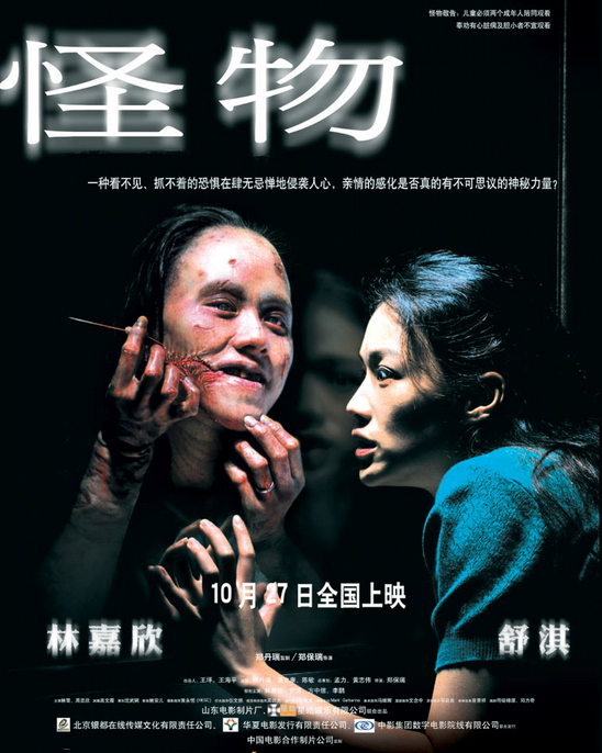 He is also a recluse and rarely leaves his room. Home Sweet Home Hong Kong Movie Asianwiki