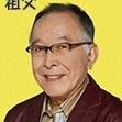 Our House (Japanese Drama)-Isao Hashizume.jpg
