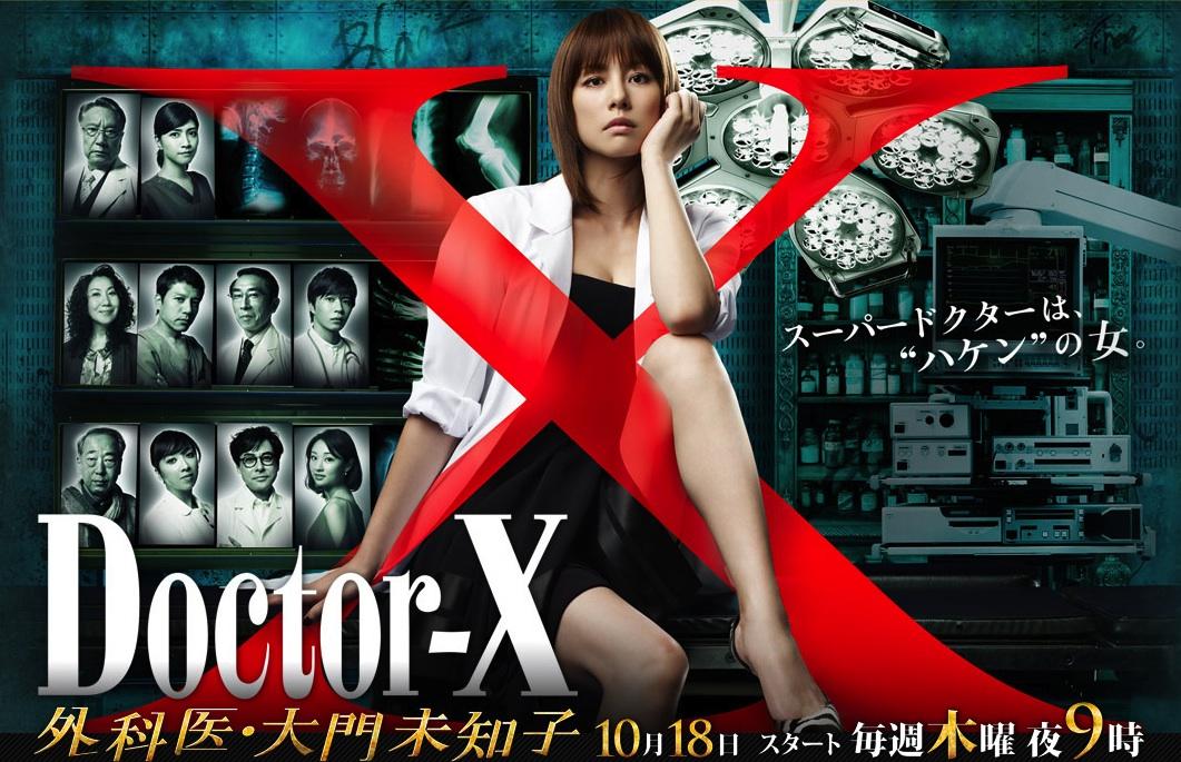 doctorxs1drama