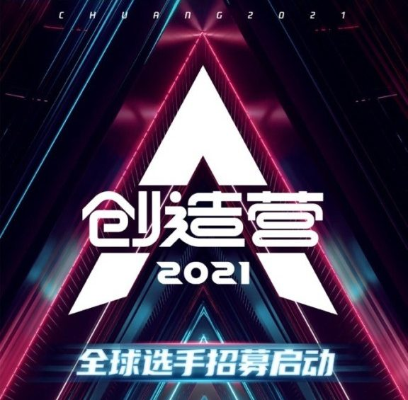 Read more about the article Conheça alguns dos próximos competidores do Chuang 2021