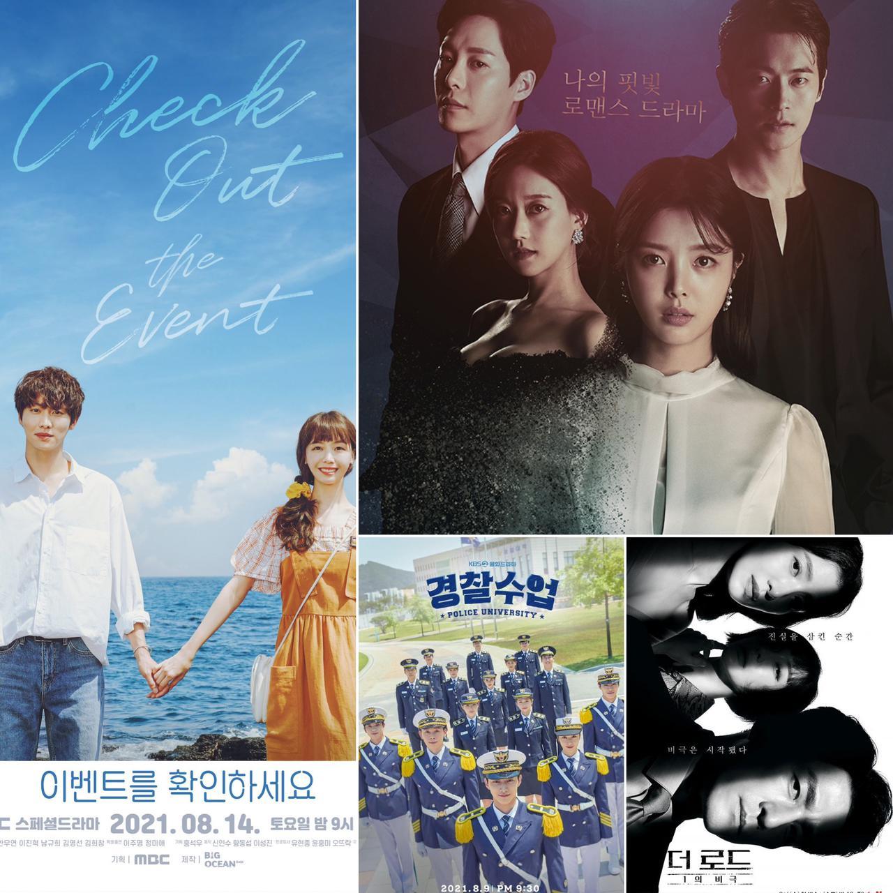 Read more about the article Confira os dramas que estreiam no mês de agosto