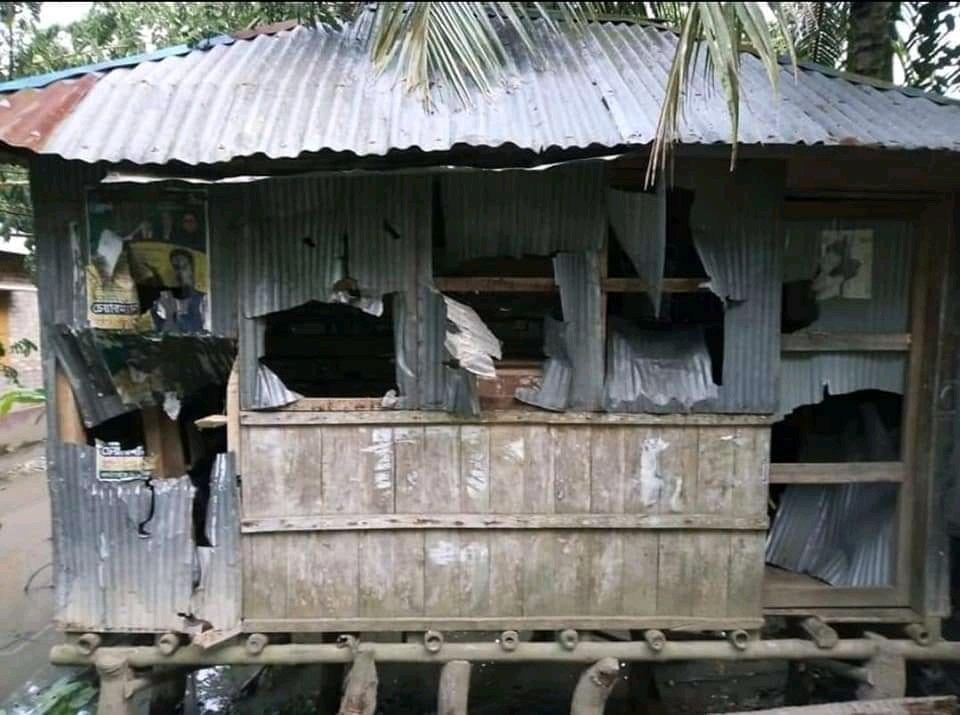 islâmicos Bangladesh