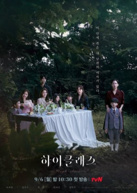 dramas mês de setembro