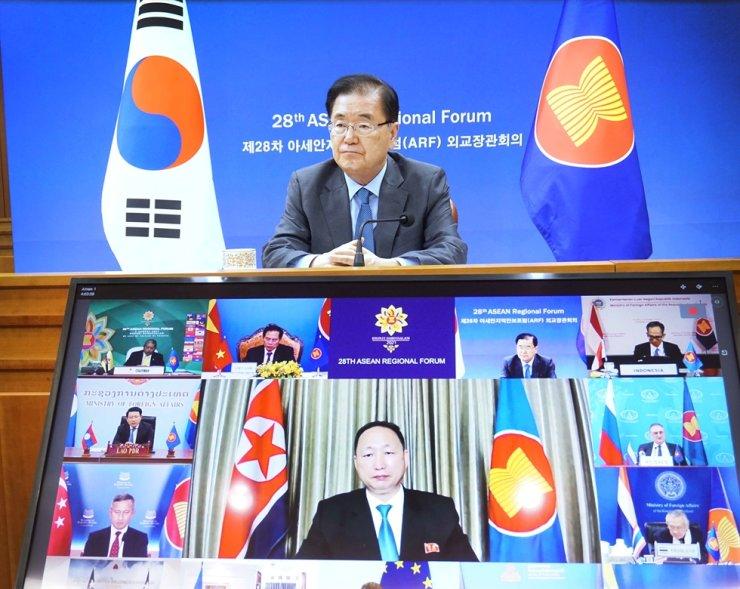 Read more about the article Coreia do Sul reitera apelos para retorno de diálogo com a Coreia do Norte