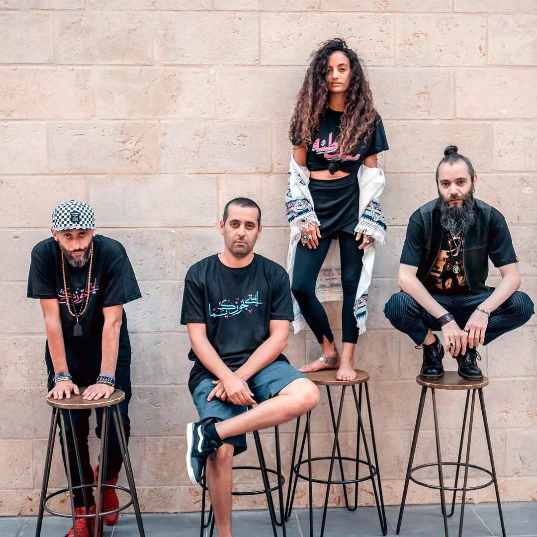 Read more about the article #RAPTIME: Conheça o grupo de hip-hop palestino DAM