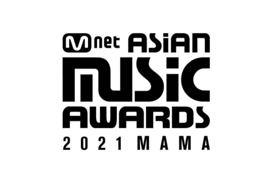 MAMA 2021: Mnet revela data e local do evento