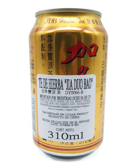 Jdb Te Herbal Jia Duo Bao