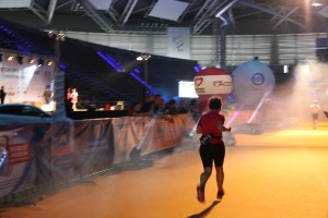 Meta maratonu DOZ Maraton Łódź