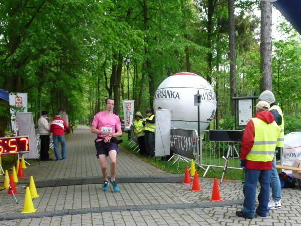 Meta Maratonu Beskidu Niskiego w Wysowej Zdrój