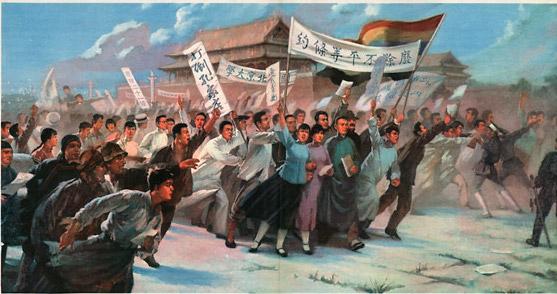 4. mai i Kina: Et historisk symbol