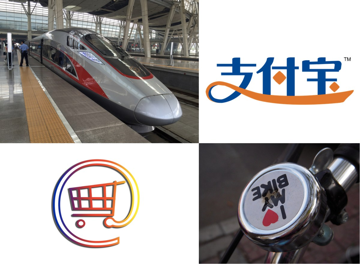 De fire nye store kinesiske oppfinnelsene