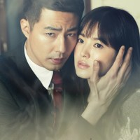 """""""That Winter, The Wind Blows"""" - Kdrama Review: I feel so...conflicted ><"""