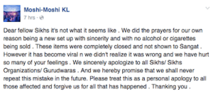 Moshi-Moshi apology posted on a Facebook page promoting the night club