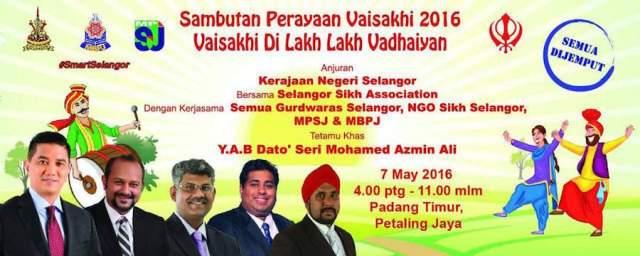 Selangor-Vaisakhi-poster-1605a2