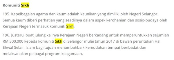 Selangor Mentri Besar text when announcing proposed state budget for 2017 - PHOTO / ASIA SAMACHAR