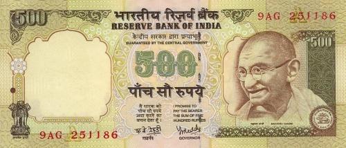 rupee-500-2