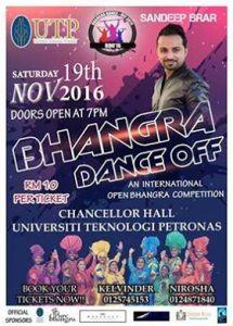 utp-bhangra-1611-1