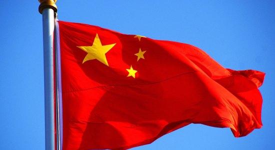 China Flag - Image Copyright AsiaSociety.Org