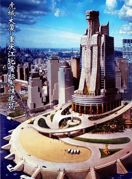 6 Hucheng Tiger City Tower In Chongqing Apps Com