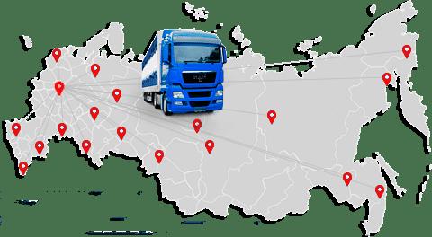 Доставка любых грузов из Китая в любой город России