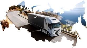 Перевозки грузов из Китая в Россию