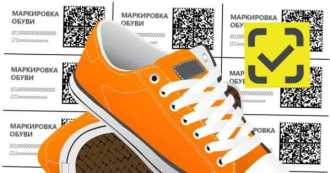 Asia Transit Group осуществляет официальную доставку обуви из Китая в Россию