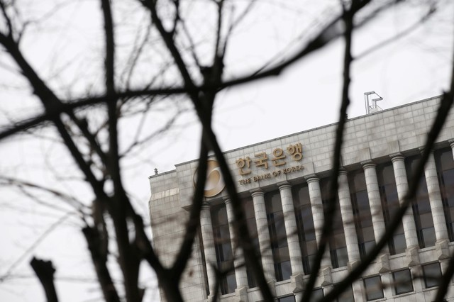 The logo of the Bank of Korea is seen on the top of its building in Seoul, South Korea. Photo: REUTERS/Kim Hong-Ji/File Photo