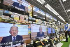 TV sets showing Japanese Emperor Akihito's address are seen at an electronic shop in Tokyo,