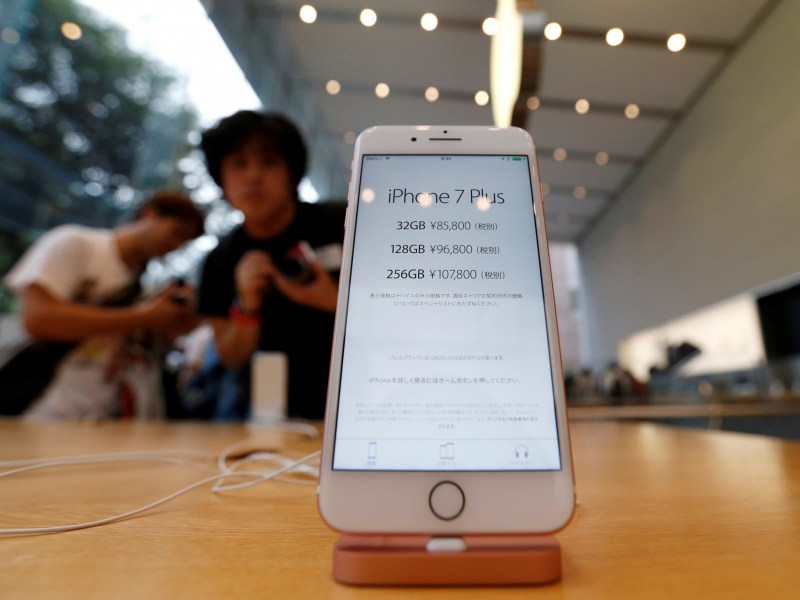 There have been lapses in demand for Apple iPhones in Japan. Photo: Reuters/Issei Kato