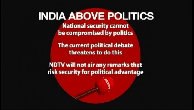 NDTV Warning October 7. Photo: Screen shot.