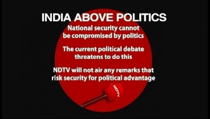 NDTV Warning October 7. Photo: Screen shot.