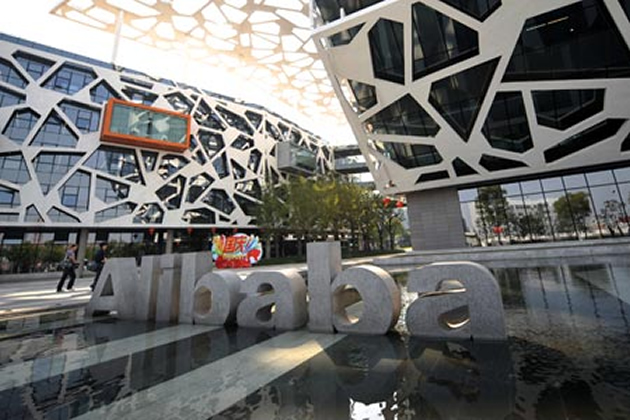 Alibaba's Hangzhou campus. Photo: Wikimedia Commons