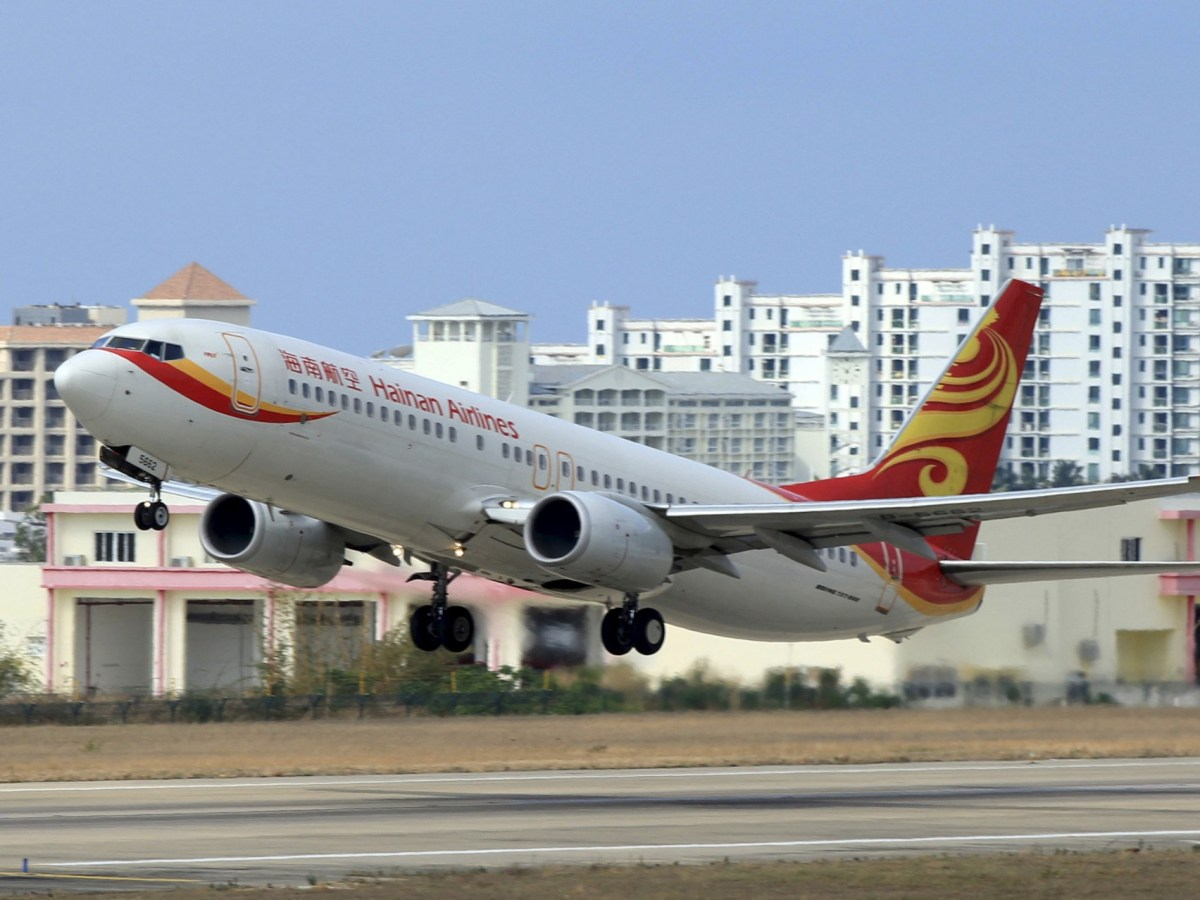 HNA Group operators the flagship Hainan Airlines. Photo: Reuters