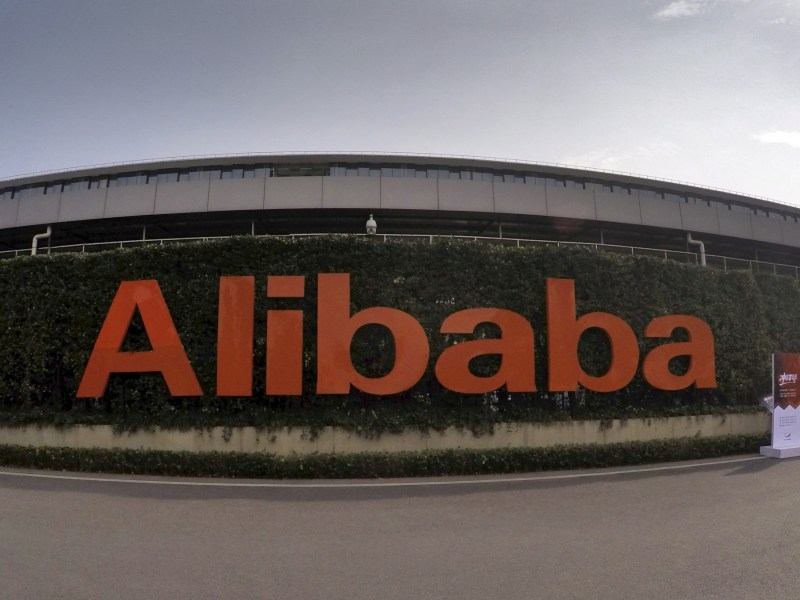 A logo of Alibaba Group is pictured at its headquarters in Hangzhou, Zhejiang province, China, October 14, 2015. Photo: Reuters/Stringer