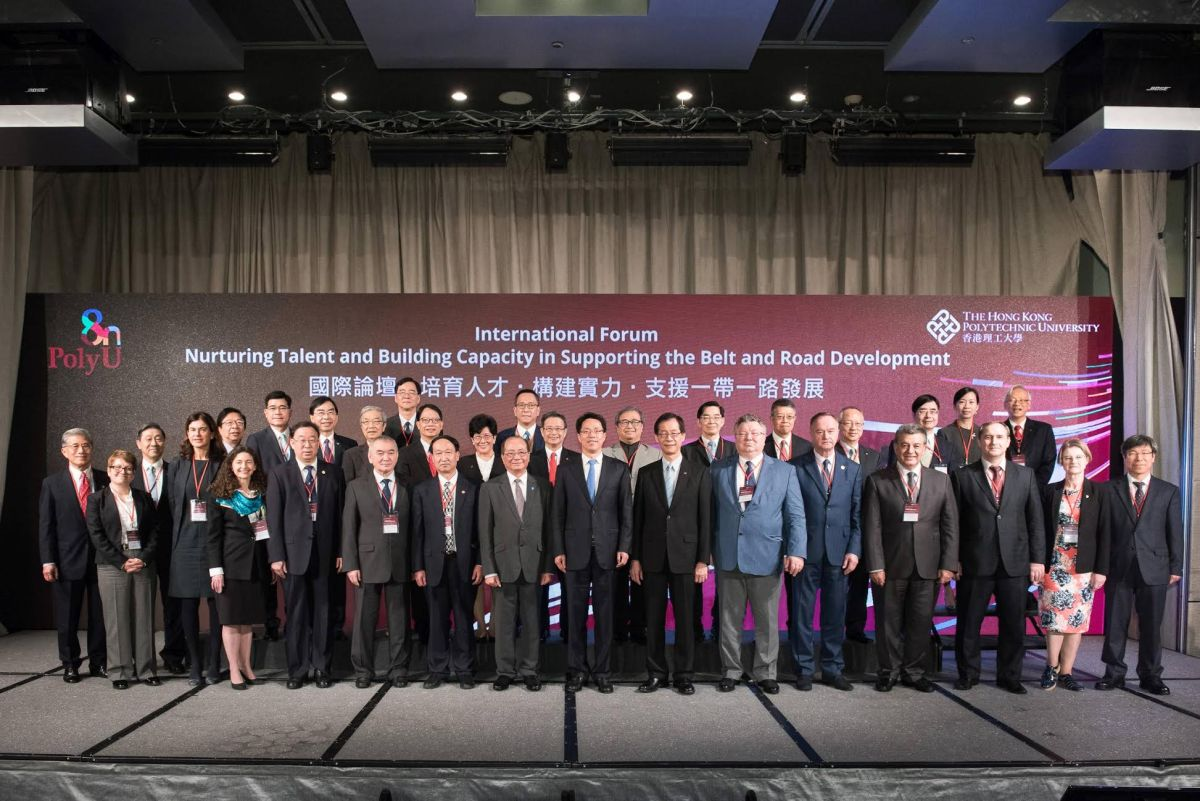 Representatives and guests at a forum on supporting the One Belt, One Road initiative. Photo: Hong Kong Polytechnic University