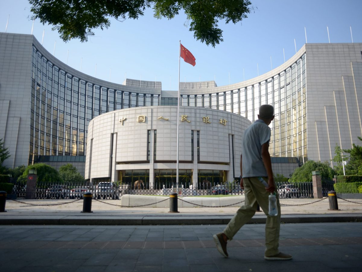 View of the People's Bank of China in Beijing. Photo: AFP/Wang Zhao
