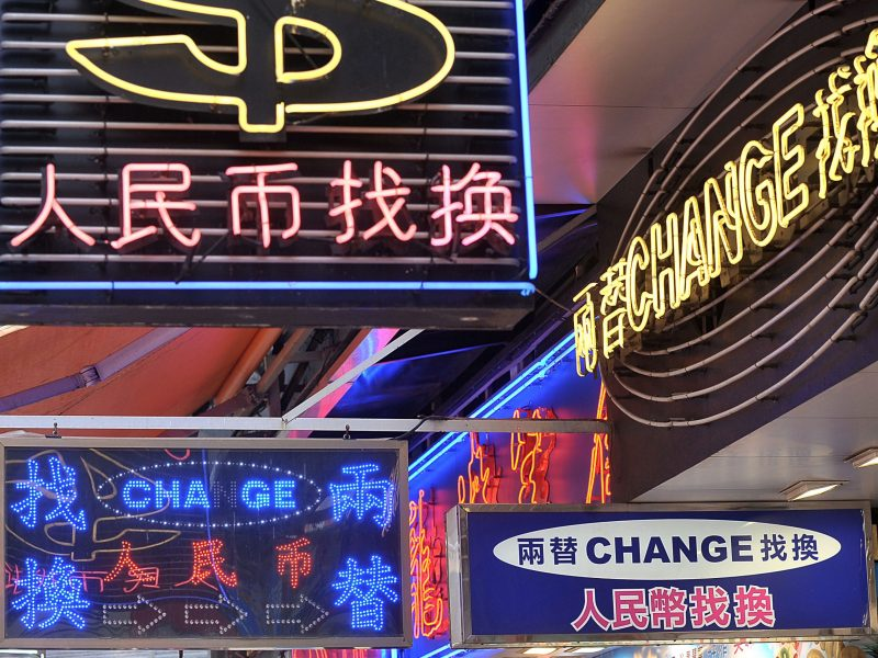 Money changer's signs hang in a street in Hong Kong on October 16, 2008.  Hong Kong celebrates 25 years of a currency peg with the US Dollar which links with the Hong Kong dollar at a fixed rate, designed to reduce extreme volatility in the currency markets.       AFP PHOTO/MIKE CLARK / AFP PHOTO / MIKE CLARKE