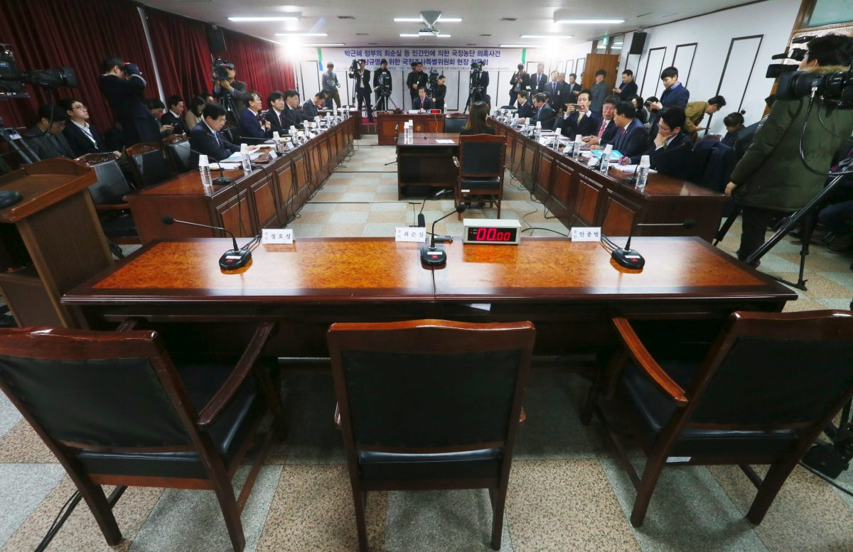 The empty seat of Choi Soon-Sila at the special hearing set up by lawmakers. Photo: AFP/Yonhap