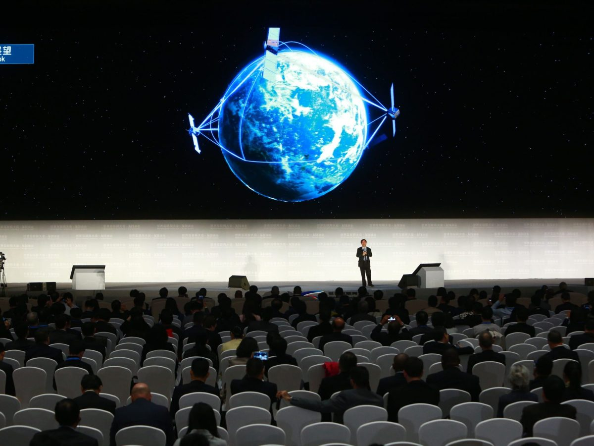 Quantum Communication Technology is introduced during the 3rd World Internet Conference, in China's Zhejiang province, on November 16, 2016. Photo: AFP