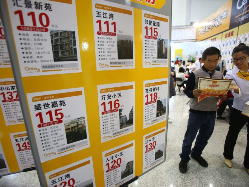 China'sreal estate transactions by value and area both slowed substantially in November. Photo: Reuters