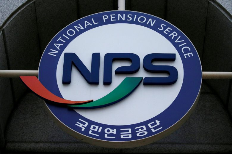 The National Pension Service logo at its branch office in Seoul. Photo: Reuters