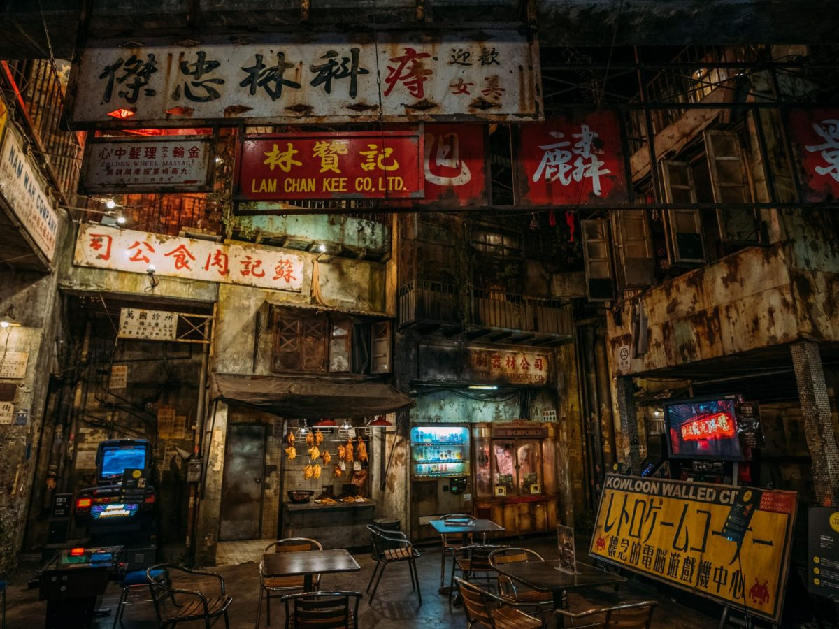 Signboards of a butcher stall and clinic that specialised in treating piles hang in the interior. Photo: Said Karlsson