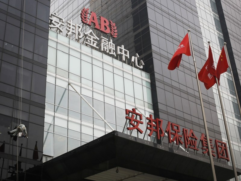 The China Insurance Regulatory Commission offices. Photo: Wikimedia Commons