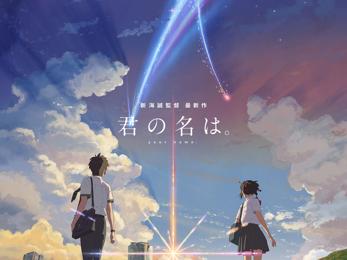 Your Name movie poster. Photo: Your Name movie