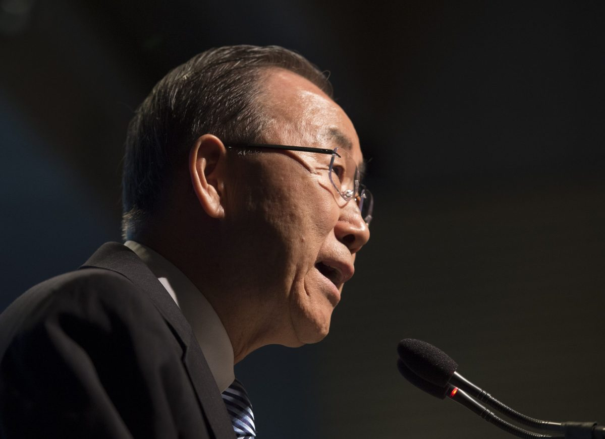 US prosecutors have indicted relatives of former UN Secretary-General Ban Ki-moon, accusing them of trying to bribe a Middle Eastern official over the attempted US$800 million sale of a building in Hanoi. Photo: AFP