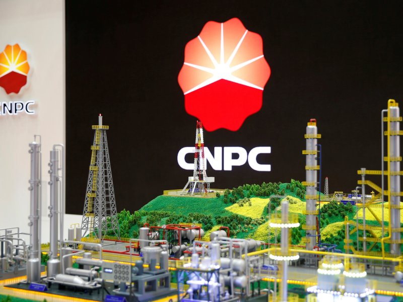 The logo of CNPC (China National Petroleum Corporation) is pictured at the 26th World Gas Conference in Paris, France in 2015. Photo: Reuters/Benoit Tessier